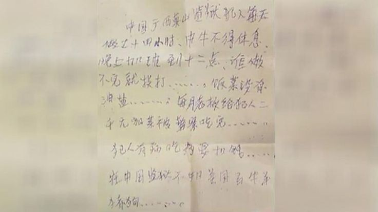 Wanhopig briefje van Chinese slaaf in net gekochte tas
