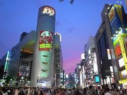 渋谷 - Shibuya. It's like Times square in NY.
