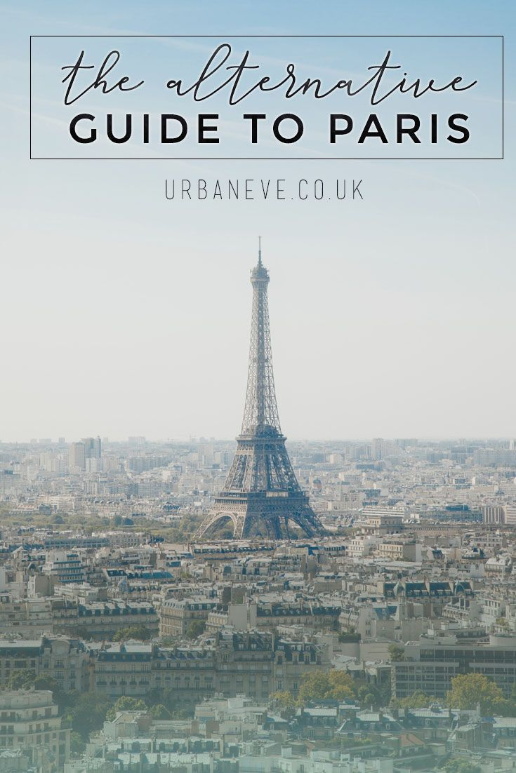 Good trips require planning - and that goes double for Paris. Here's my guide to a fresh, hip Paris with coffee shops and restaurants well worth the trek.
