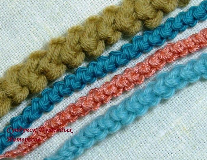 шнур гусеничка связанный из разной по составу пряжи