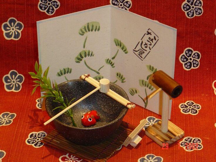 Japanese - Miniature