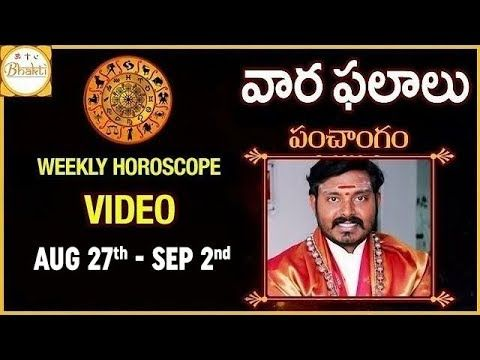 Astrology | Weekly Horoscope 2017 | 27th August to 2nd September Astrology | Weekly Horoscope 2017 - YouTube    https://www.youtube.com/watch?v=YdcIypiBa0c