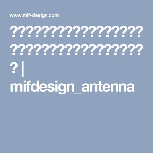 歴史上の事件や人物をプラモデルにしたタミヤのポスターがかっこよすぎる!   mifdesign_antenna