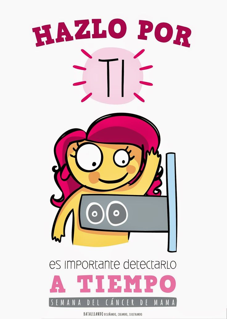 Domando Al Lobo: #121 #SumateAlRosa: DM Contra el #Cancer de Mama