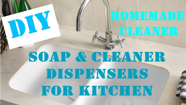 2 DIY Dispensers for Kitchen ✨✨ Homemade Cleaner✨Σπιτικό Καθαριστικό - 2...