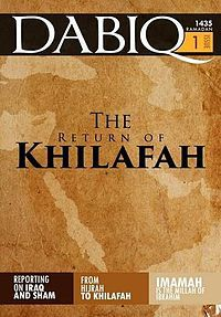 Dabiq (magazine) - this is issue no. 1 Ramadan 1435, july 2014/ it is the magazine of ISIS for recruitment and propaganda. wikipedia