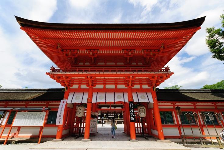 Shimogamo Shrine, Kyoto, Japan.