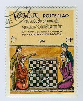 Laos Stamp 1984