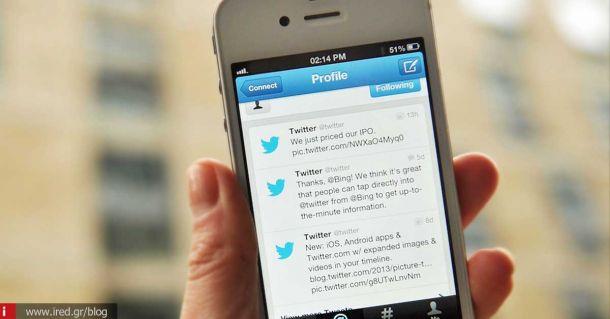Άμεσα μηνύματα από οποιονδήποτε στο Twitter