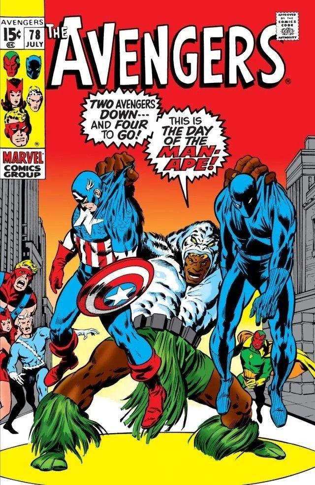 Pin De Giovanni Cabral Em Marvel Comics Capas De Quadrinhos Herois De Quadrinhos Gibis Antigos