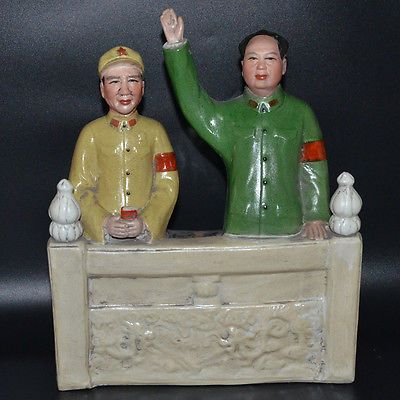 Chinese Antique Cultural Revolution Porcelain Statues Chairman MAO and Lin Biao