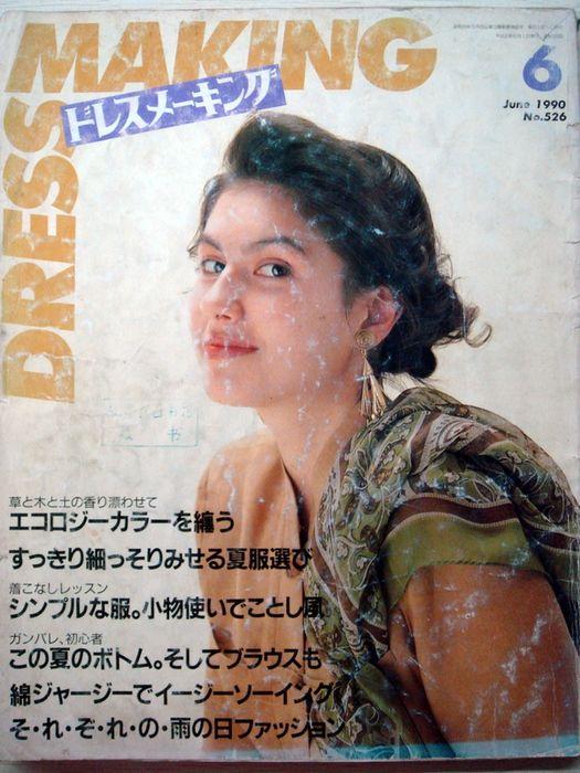 La confección de ropa de junio de 1990 (2). Discusión sobre LiveInternet…
