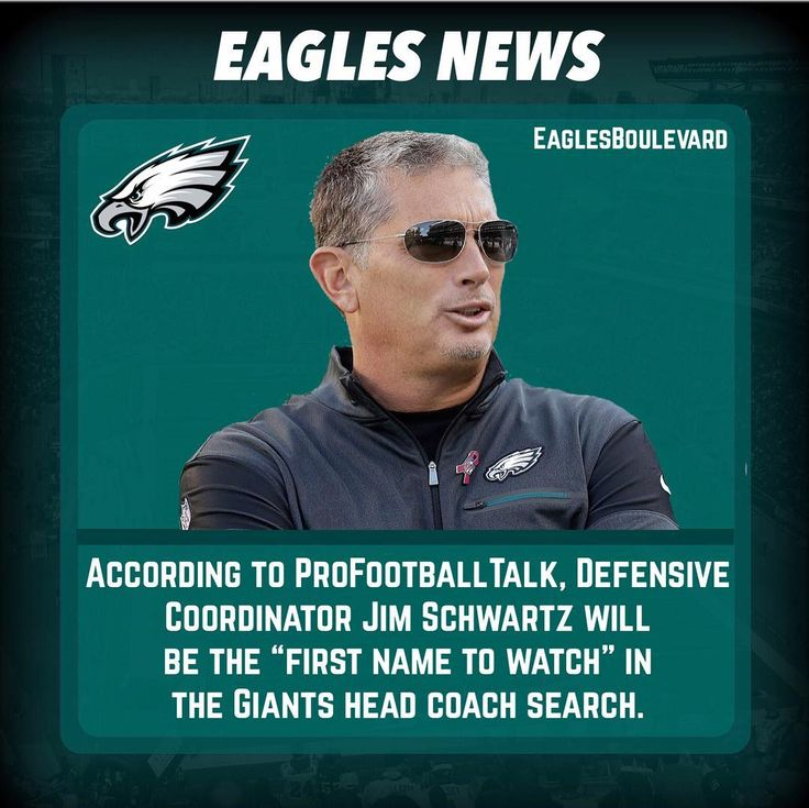 Pro Football Talk has said that Jim Schwartz will be the first name to watch in the head coach search for the New York Giants. - #EaglesNation #Eagles #Philly #Philadelphia #PhiladelphiaEagles #Football #FlyEaglesFly #NFL #BleedGreen #EaglesTerritory #BirdGang #WeBleedGreen #PhillyFootball #EaglesPride #EaglesNest #EaglesFootball