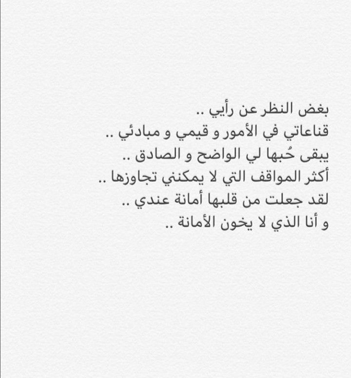 Pin By Mais Samhouri On كلام Math Calligraphy Arabic Calligraphy