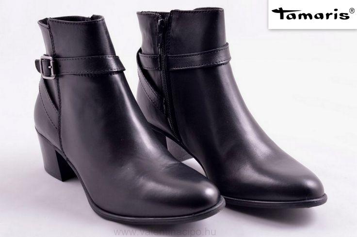 Tamaris női fekete bokacipő a hűvösebb őszi estékre, kiváló társa lehet 😉  http://valentinacipo.hu/tamaris/noi/fekete/bokacipo/146153141  #tamaris #bokacipő #Valentinacipőbolt #cipőwebáruház