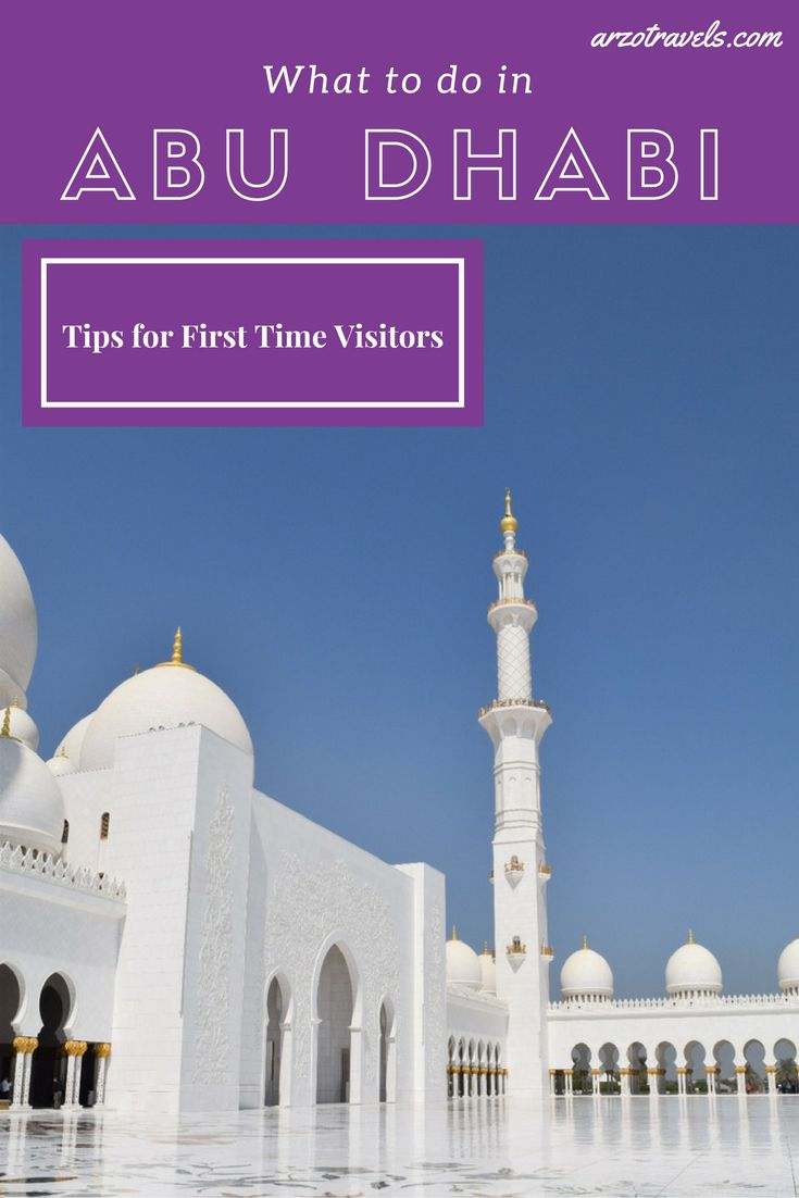 Things to Do in Abu Dhabi, Emirates
