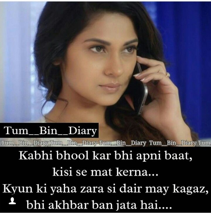 Pin By Mahera Khan On Jennifer Winget Jennifer Winget Beyhadh True Love Quotes Jennifer Winget