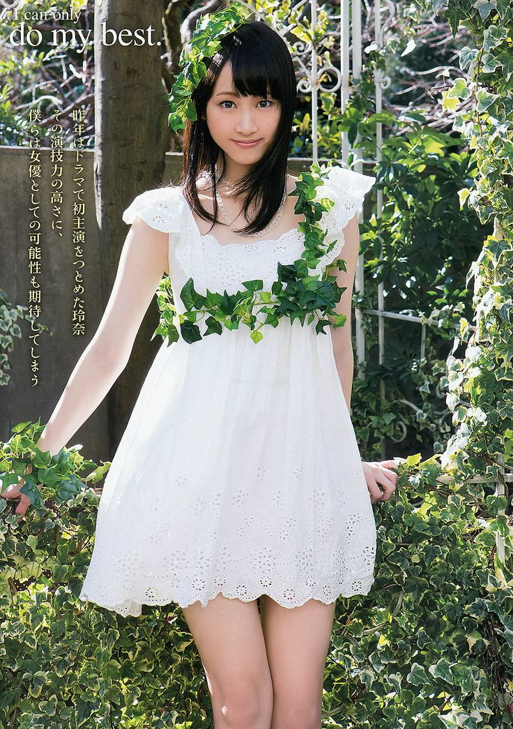♡- -Rena Matsui - - SKE48 - - Japanese pop idol- -♡