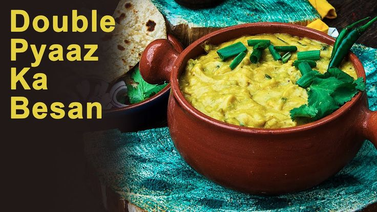 How To Make Double Pyaaz Ka Besan   Besan Ki Sabji Video Recipe  