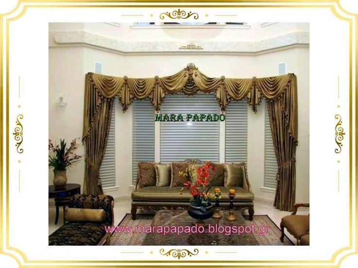 ΑΑΑ Κουρτίνες Mara Papado - Designer's workroom - Curtains ideas - Designs: Κουρτίνες - Κλασικά σχέδια κουρτινών