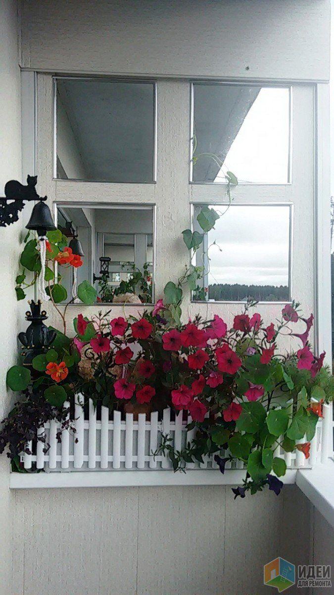 Декор балкона фото, цветы на балконе, зеркальная плитка