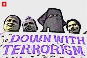 Short Essay on Fight Against Terrorism. Terrorists are people who cut themselves off from the mainstream society and develop hatred for their