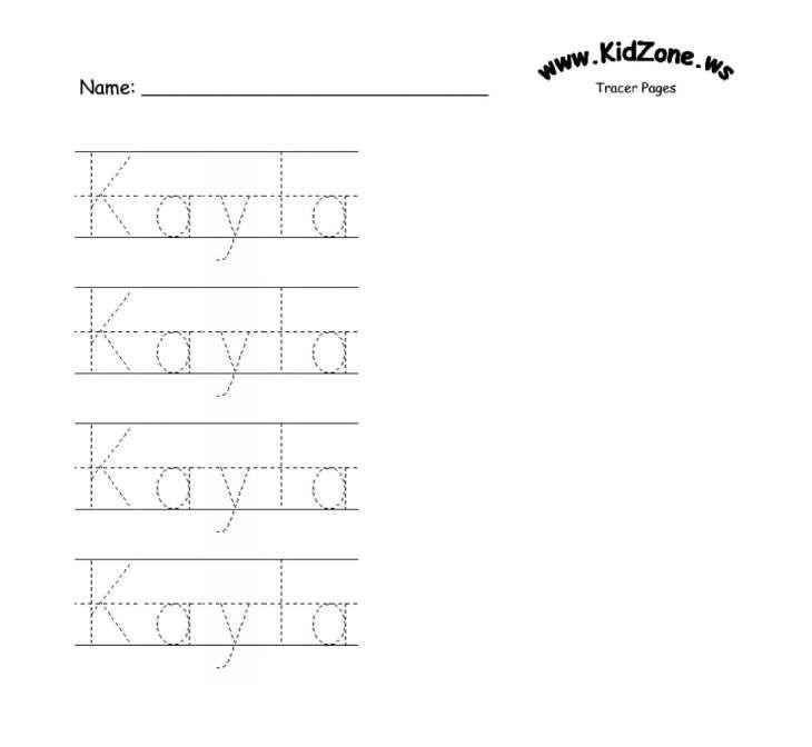 12 Preschool Writing Worksheet Generator In 2020 Preschool Writing Name Tracing Worksheets Preschool Worksheets