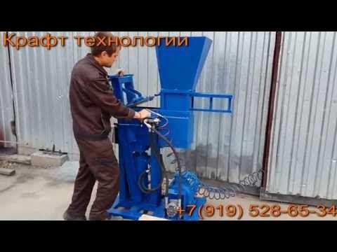 Гидравлические станки для производства кирпича