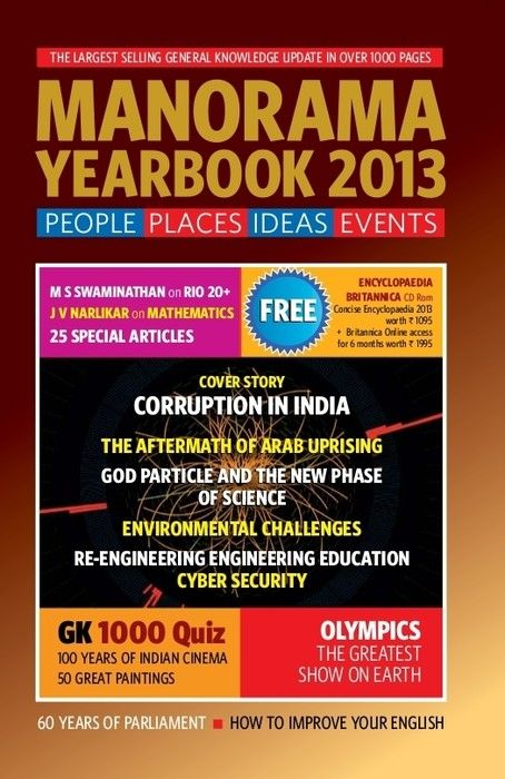 28% Off on Manorama Yearbook 2013 with Free Encylopaedia Britannica CD-ROM @ 145
