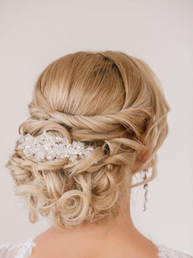 10+ Braut für Hochsteckfrisuren 2016