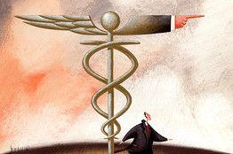 The Express Scripts-AbbVie Deal Raises Concern Over Patient Choices - Pharmalot - WSJ