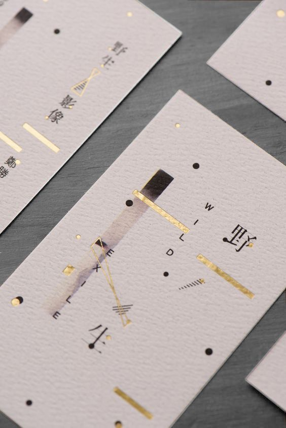 Blush business cards with gold foil