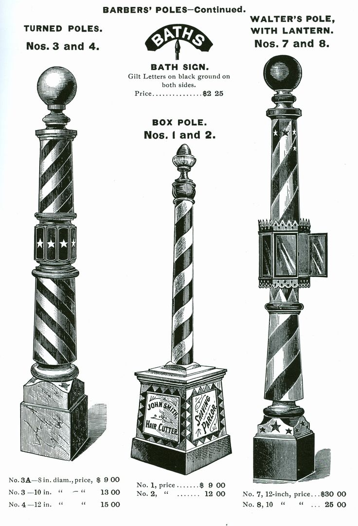 Free-standing Barber Poles from Koken's Supply. @Michael Newhouse