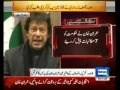 Imran Khan Full Press Conference Demands Immediate Resignation of Asif Ali Zardari - 15 01 2013 -  				 				  Imran Khan Full Press Conference Demands Immediate Resignation of Asif Ali Zardari  15 01 2013 Imran Khan Full Press Conference Demands Immediate Resignation of Asif Ali Zardari  15 01 2013Imran Khan Full Press Conference Demands Immediate Resignation of Asif Ali Zardari... - http://pakistan.mycityportal.net/2013/01/imran-khan-full-press-conference-deman
