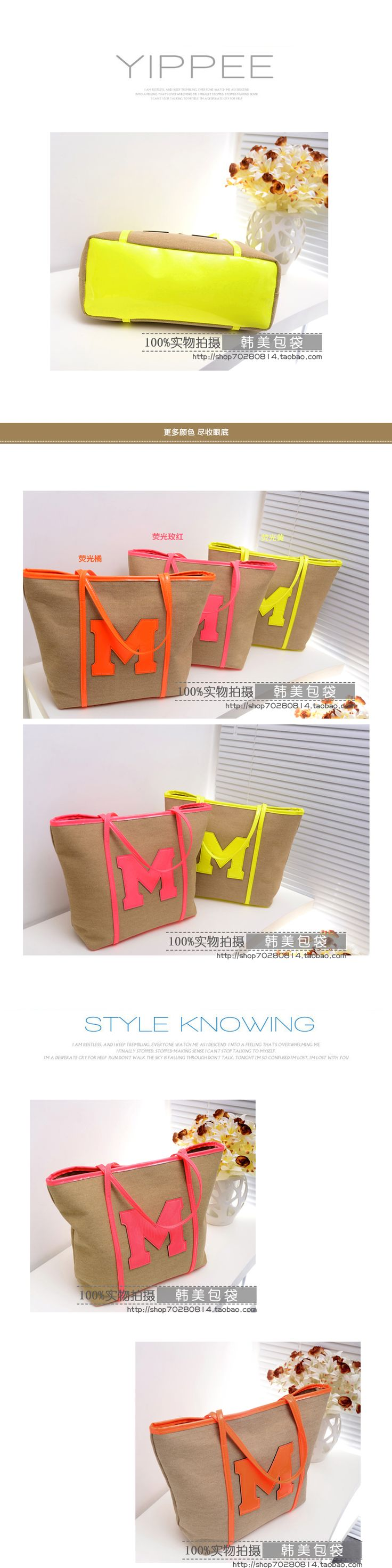 2013 конопли хлопчатобумажной ткани женская сумка большая м неоновые цвета сумка на плечо большой холщовый мешок женская сумка, принадлежащий категории Сумки на плечо и относящийся к Чемоданы и сумки на сайте AliExpress.com   Alibaba Group