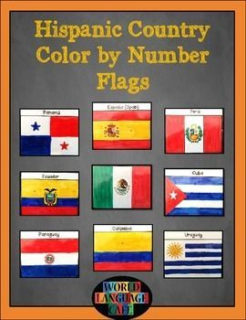 Spanish Speaking Country Flags Coloring Pages.  Have your students or kids color by number to fill in the Hispanic Flags.  Great for Hispanic Heritage Month  #Spanishtribe #HispanicHeritage