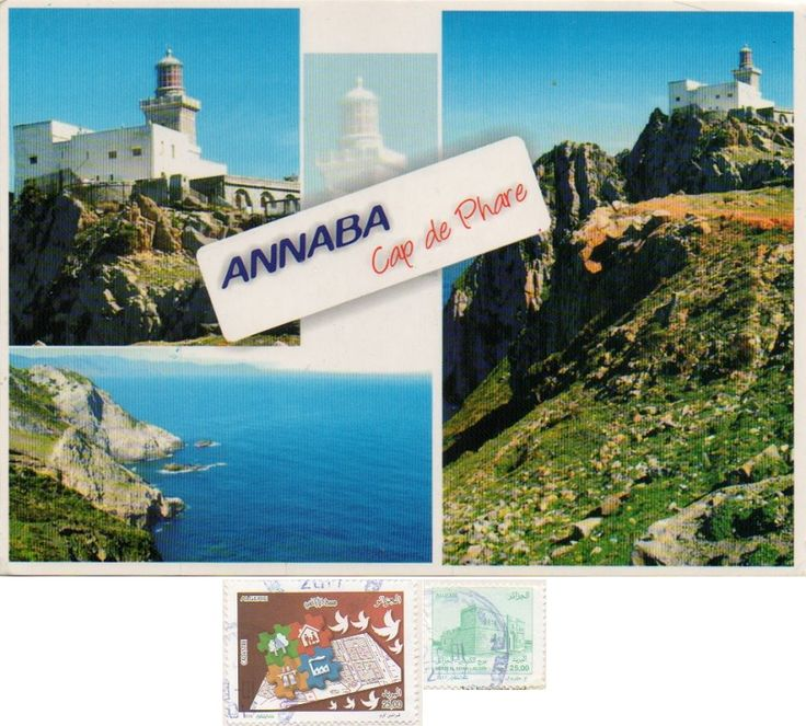 Swap - Arrived: 2017.02.17    ---   Annaba is a city in the north-eastern corner of Algeria near the Seybouse River, located in an eponymous province. This is the fourth largest city in Algeria. It is a leading industrial centre in eastern Algeria.