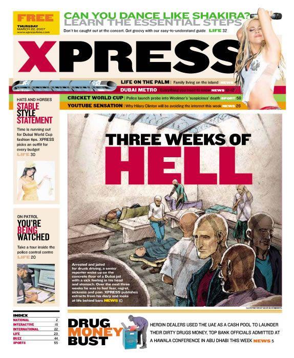 Newspaper Designs - Dubai Xpress