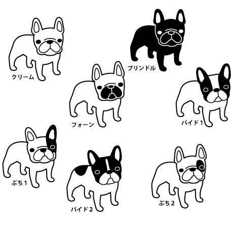 フレンチブルドッグ イラストサンプル 犬のかわいいイラスト素材