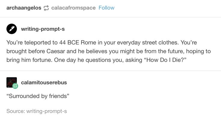 Am I crying... about... JULIUS CAESAR...?