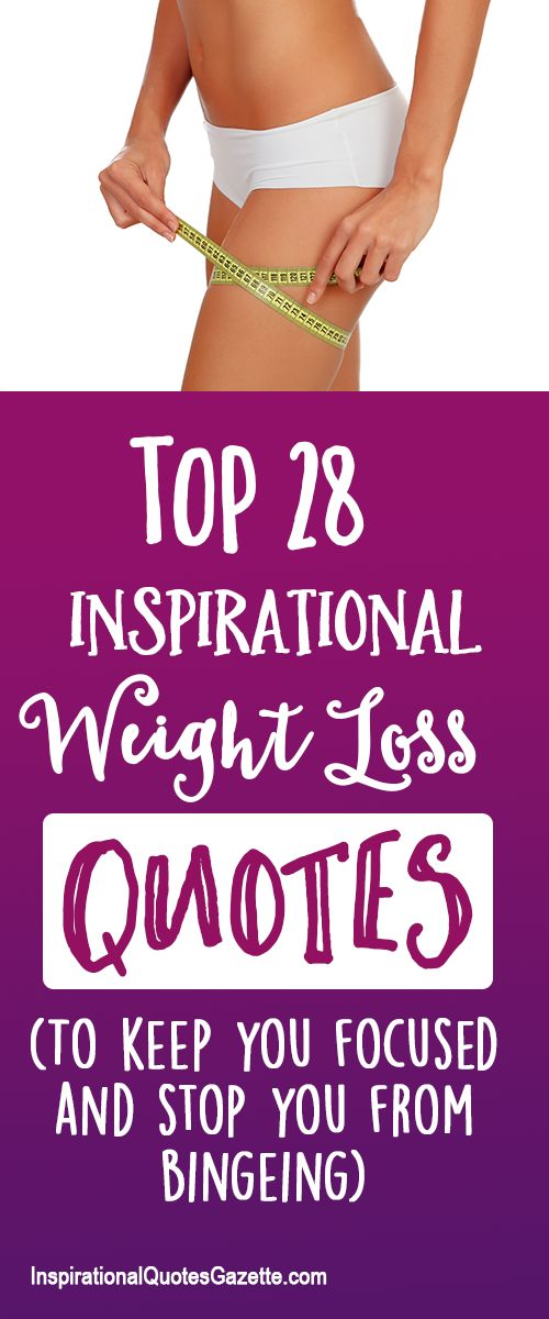 Inspirational Quote for Weight Loss. Visit us at InspirationalQuotesGazette.com for the best inspirational quotes!