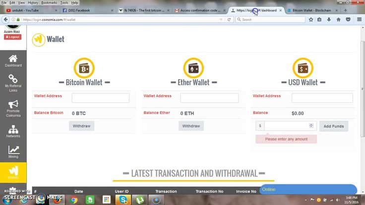How to create bitcoin wallet   online skills