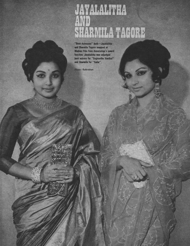 Jayalalitha and Sharmila Tagore.