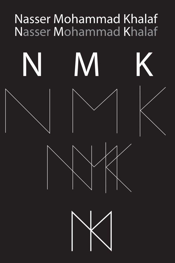 personal logo design by nasser khalaf, via Behance