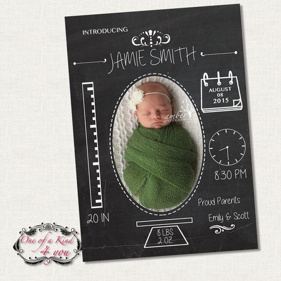 Digital Photo Birth Announcement Template for by oneofakind4you