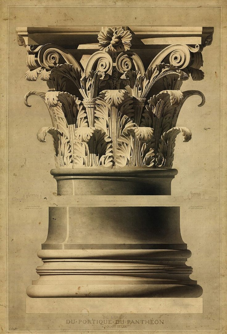 The Pantheon, Rome Capital and base of a column of the portico. 1825-30. Henri Labrouste