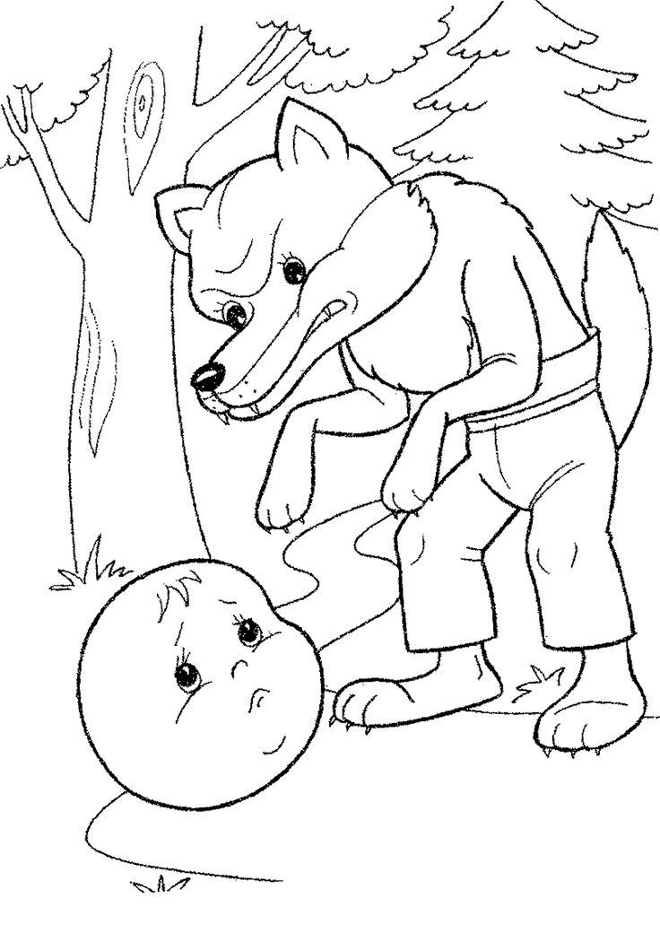 Раскраска Волк и колобок | Раскраски, Детские раскраски ...