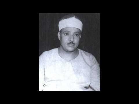 02 Abdul Basit 'Abd us-Samad Al-Baqara عبد الباسط عبد الصمد ROQYA رقية ع...