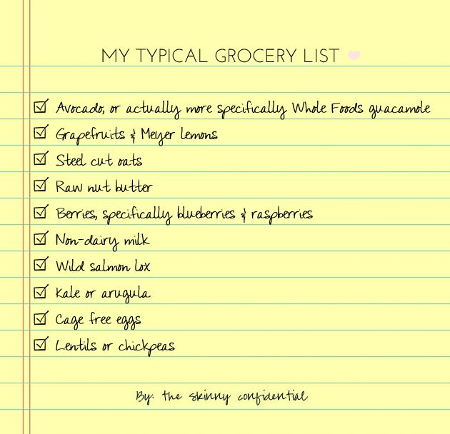 Can't Leave the Grocery Store Without… – The Skinny Confidential
