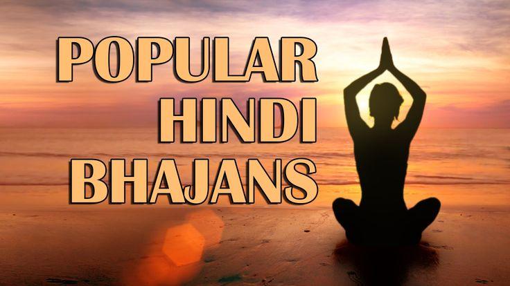 Bhajans by Lata Mangeshkar | Jagjit Singh | Kavita Seth | Popular Hindi ...